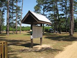 Mile Branch Park Signage